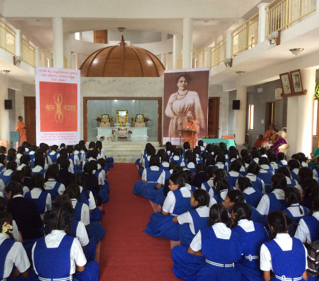 Discourse by Rev. Bhavaniprana Mataji