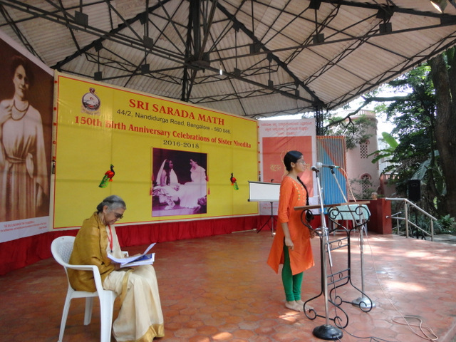 Speech by the Prize Winner at degree college level in Bengaluru